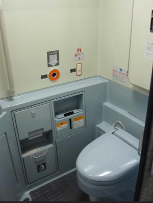 Bathroom on the train