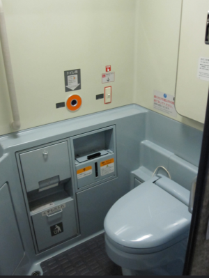 Bathroom on the train